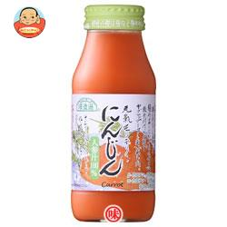 マルカイ 順造選 にんじん 180ml瓶×20本入