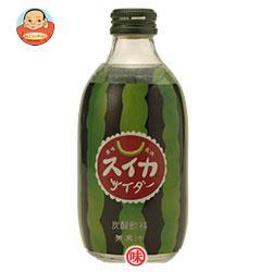 友桝飲料 スイカサイダー 300ml瓶×24本入