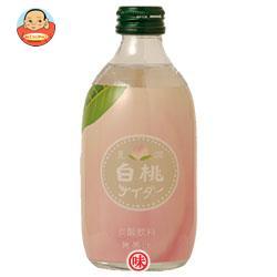 友桝飲料 豊潤白桃サイダー 300ml瓶×24本入