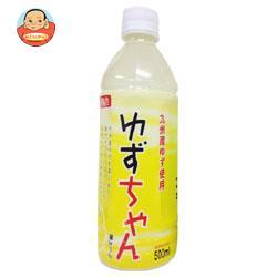 友桝飲料 ゆずちゃん 500mlペットボトル×24本入