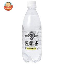 友桝飲料 強炭酸水 1Lペットボトル×15本入