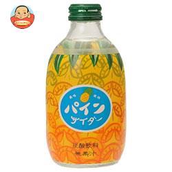 友桝飲料 パインサイダー 300ml瓶×24本入
