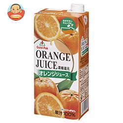 ゴールドパック オレンジジュース 1L紙パック×12(6×2)本入