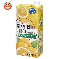 ゴールドパック グレープフルーツジュース 1L紙パック×12(6×2)本入