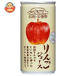 ゴールドパック 信州・安曇野 りんごジュース 190g缶×30本入
