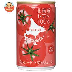 ゴールドパック 北海道トマトジュース100%(食塩無添加) 160g缶×20本入
