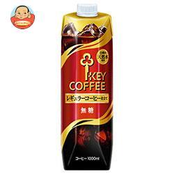 KEY COFFEE(キーコーヒー) リキッドコーヒー無糖 1L紙パック×6本入