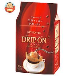 KEY COFFEE(キーコーヒー) ドリップ オン モカブレンド (8g×10袋)×6袋入