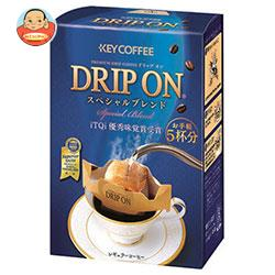 KEY COFFEE(キーコーヒー) ドリップ オン スペシャルブレンド (8g×5袋)×5箱入