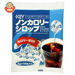 KEY COFFEE(キーコーヒー)  ノンカロリーシロップ 5g×16個×20袋入