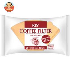 KEY COFFEE(キーコーヒー)  コーヒーフィルター無漂白 タブ付き 2~4人用 40枚×10袋入