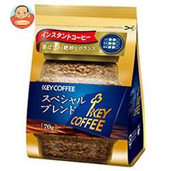 KEY COFFEE(キーコーヒー)  インスタントコーヒー スペシャルブレンド 詰め替え用 70g×12袋入