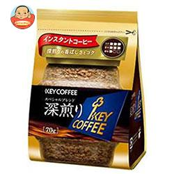 KEY COFFEE(キーコーヒー)  インスタントコーヒー スペシャルブレンド 深煎り 詰め替え用 70g×12袋入