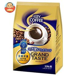 KEY COFFEE(キーコーヒー) グランドテイスト コク深いリッチブレンド(粉) 330g×6袋入