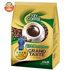 KEY COFFEE(キーコーヒー) グランドテイスト まろやかなマイルドブレンド(粉) 330g×6袋入