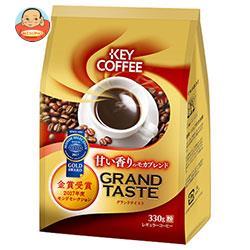 KEY COFFEE(キーコーヒー) グランドテイスト 甘い香りのモカブレンド(粉) 330g×6袋入
