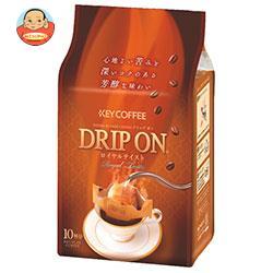 KEY COFFEE(キーコーヒー) ドリップオン ロイヤルテイスト (8g×10袋)×6袋入