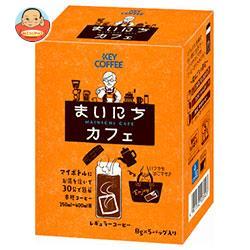 KEY COFFEE(キーコーヒー) コーヒーバッグ まいにちカフェ 8g×5P×6箱入