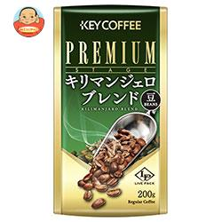 KEY COFFEE(キーコーヒー) LP プレミアムステージ キリマンジェロブレンド(豆) 200g×6袋入