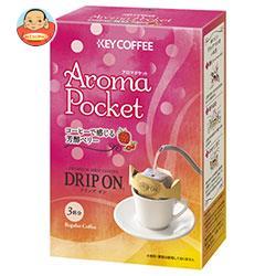 KEY COFFEE(キーコーヒー) ドリップオン アロマポケット 芳醇ベリー (8g×3袋)×6袋入
