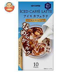 KEY COFFEE(キーコーヒー) アイス カフェラテ 12g×10P×6箱入