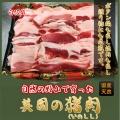 【猪肉】500g 自然の野山で育った上質のイノシシ肉を直送