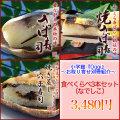 小学館『Oggi』紹介・食べくらべ3本セット(なでしこ)・鯖寿司・焼さば寿司・焼き蒸し穴子寿司