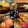 しんすけ3150円セット-2