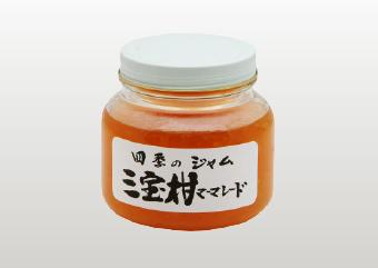 三宝柑マーマレード