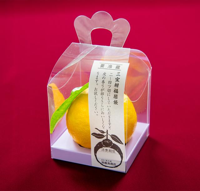 【ゼリー】三宝柑福居袋ギフト1個入