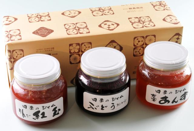 【贈答商品】大瓶3本詰め合せ  《1》