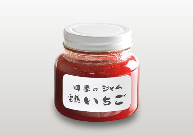 完熟いちご長野県産
