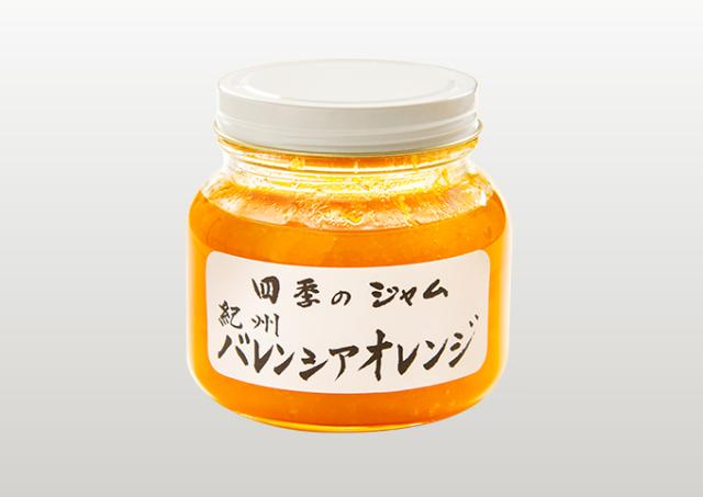 紀州バレンシアオレンジ