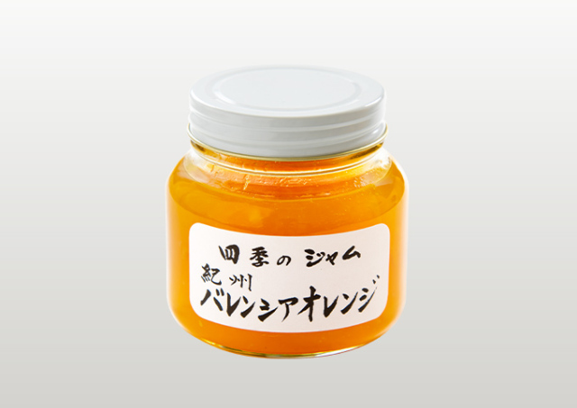 紀州バレンシアオレンジ(プレーン)