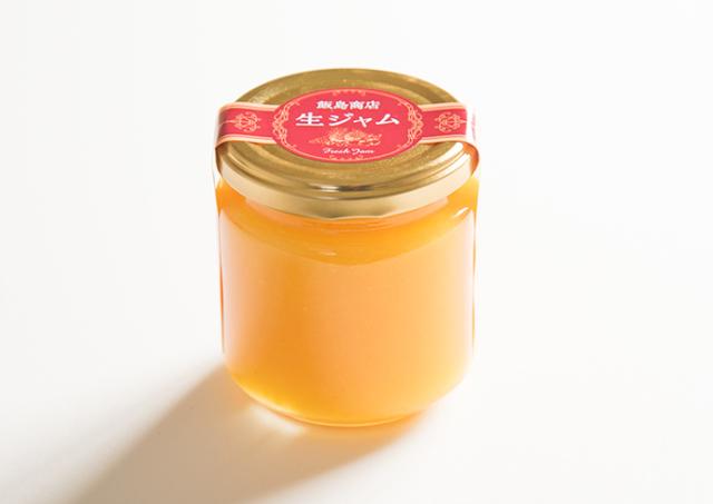 バレンシアオレンジの生ジャム