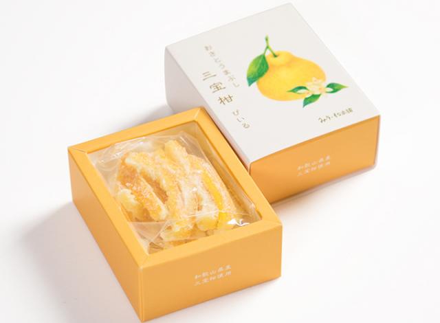 三宝柑ピール