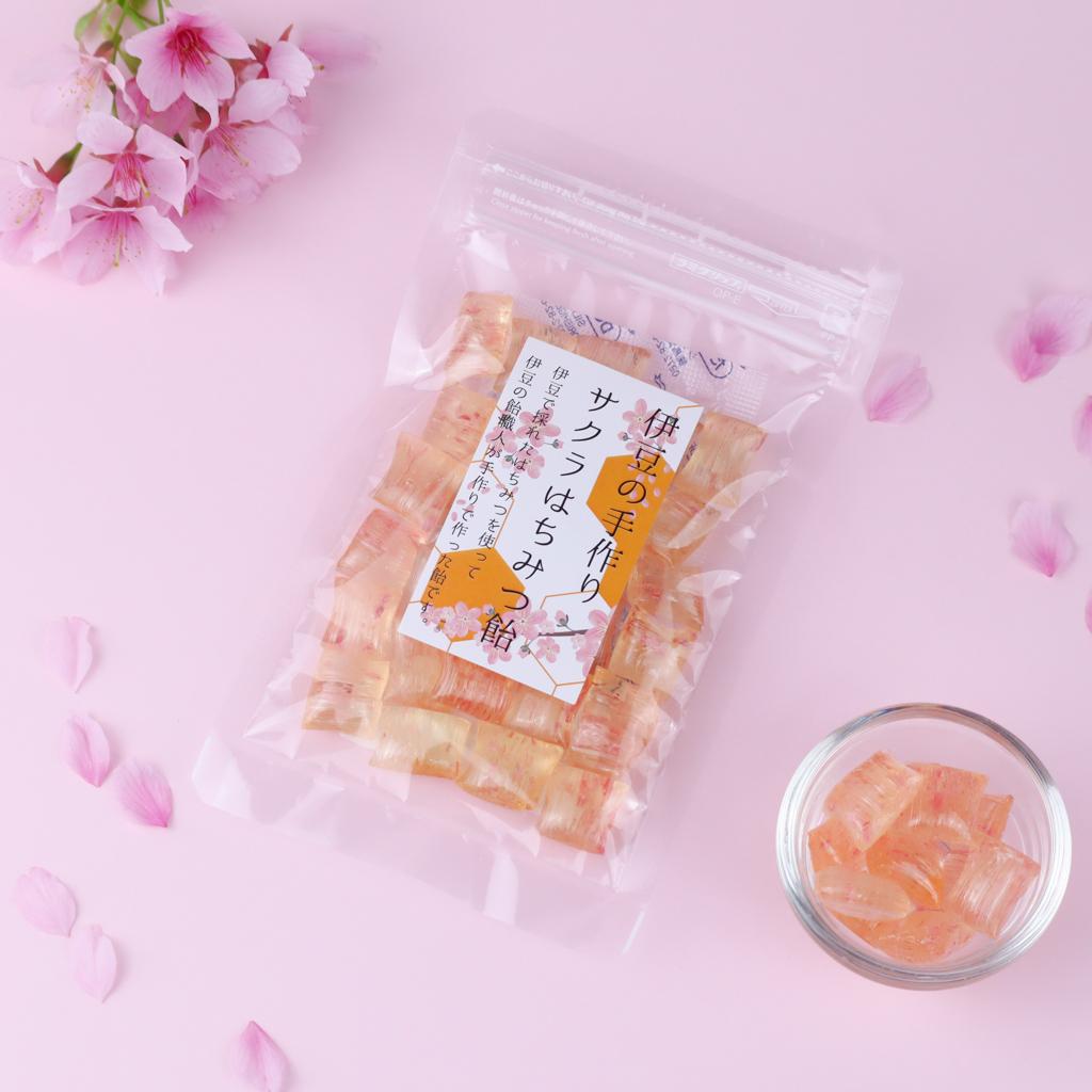 【春限定】サクラはちみつ飴/桜葉入りアウトレット
