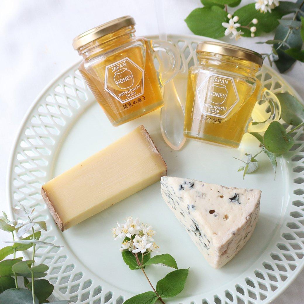 フランス産・熟成チーズと天然はちみつのマリアージュセット