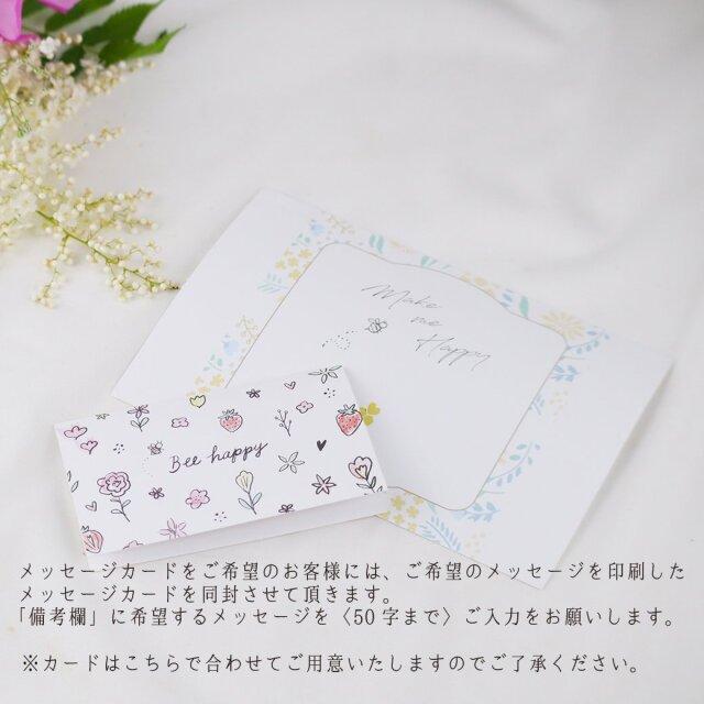 花々の雫 ギフトボックス