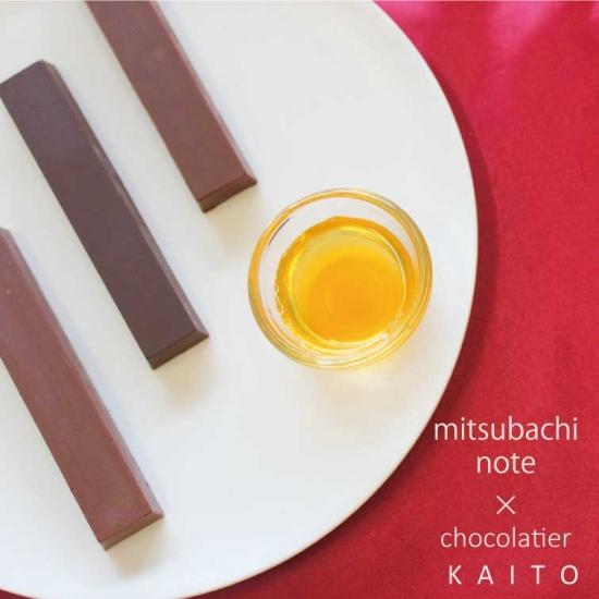 ハニーチョコレート