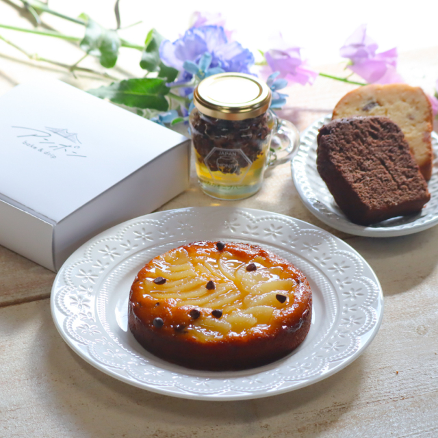 【限定販売】洋なしタルトとパウンドケーキ&ハチミツセット