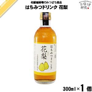 はちみつ ドリンク 花梨 (300ml)