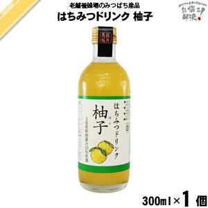 はちみつ ドリンク 柚子 (300ml)