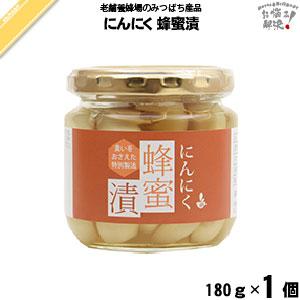 にんにく蜂蜜漬(180g)