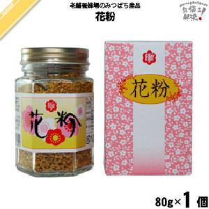 花粉 (80g)