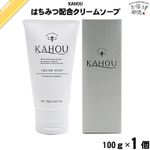 KAHOU はちみつ配合クリームソープ (100g)