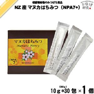 ニュージーランド産マヌカはちみつ NPA7+ スティック (10g×30包)【送料無料】