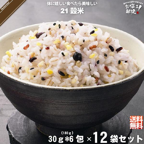 【12個セット】二十一穀米 スティック (30g×6)【送料無料】