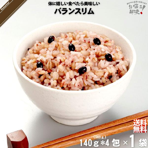 【お手軽】バランスリム (140g×4包)【送料無料】