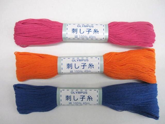 刺し子糸  ★ カラー: No.21~23  ★ 綿 100 %  ★  1カセ・40 m 巻  ★ 毛羽立ちが少なく美しい刺しあがり [i-0006]